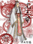 Lord Shen: Manhua Style