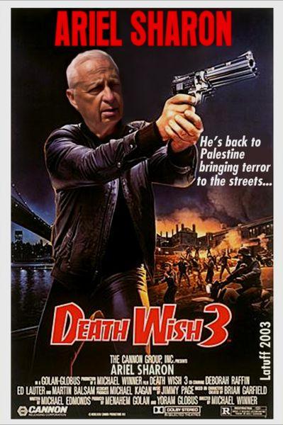 Death Wish by latuff