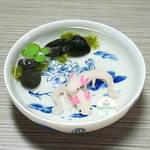 Commission - Axolotl Pond Bowl
