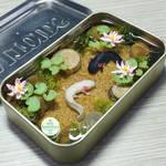 Commission - Axolotl Altoids Pond 2