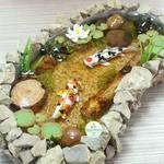 Commission - Stone Koi Pond
