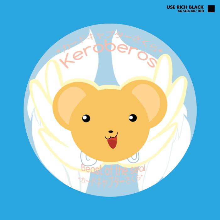 Kerochan! by asinineRainbows