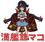 Fight Club President Mako - Kill la Kill - v2 by drifloonfanatic