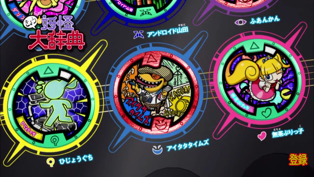 Yo kai watch atttimes 39 and muchaburikko 39 s medals by for Decoration yo kai watch