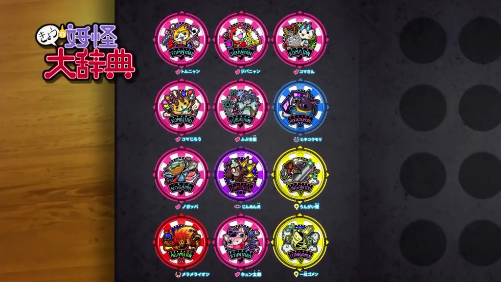 Yo kai watch new dream medals for the meddalium by for Decoration yo kai watch