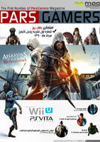 ParsGamers Magazine by belief2