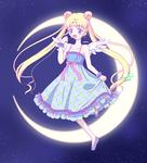 Shoujo Moon