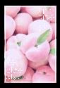 Peaches [F2U] by Pirates-Skae
