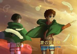 Snk Doujinshi Cover - Sono tsubasa ga mitteiru