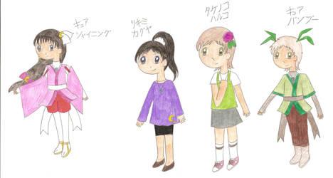 Tsuki no Pretty Cure