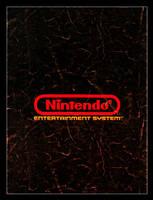 NES by littledunk