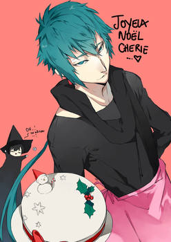 ::Secret Santa for Kura-Ouji::