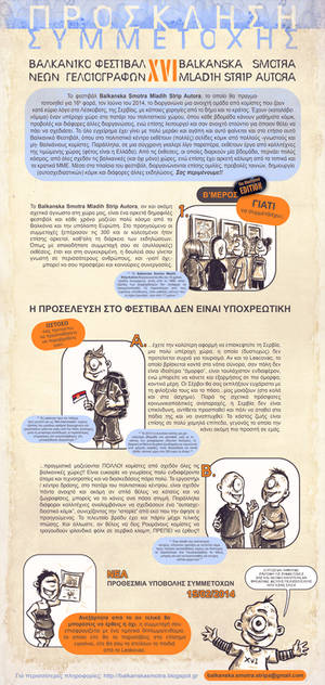 comic festival invitation - part B..