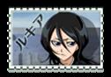 Rukia stamp~ by HikaruYukiHime