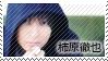 Kakki stamp by HikaruYukiHime