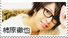Kakki Stamp! by HikaruYukiHime
