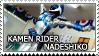 STAMP5 - Kamen Rider Nadeshiko by TrillEXE