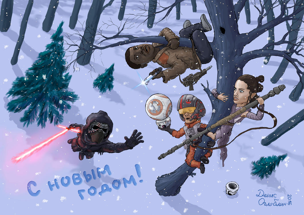 Force awakens new year by denisogloblin