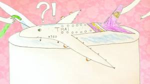 Plane Spa: Thai A380