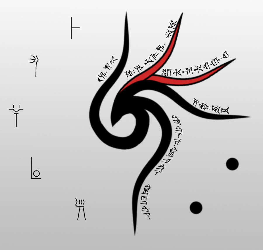 tribal style tattoo symbol by aeonclock on deviantart. Black Bedroom Furniture Sets. Home Design Ideas