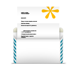 Send Mail by Pabloban