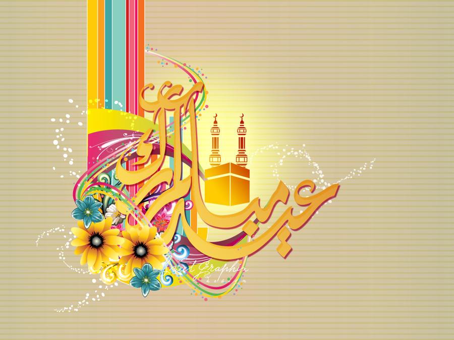 Eid Adha Mubarak by sweeta18