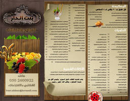 Resturant Menu out by sweeta18