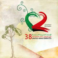 Congratulations UAE 38 by sweeta18