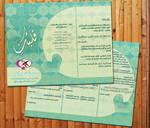 Brochure qalbek by sweeta18
