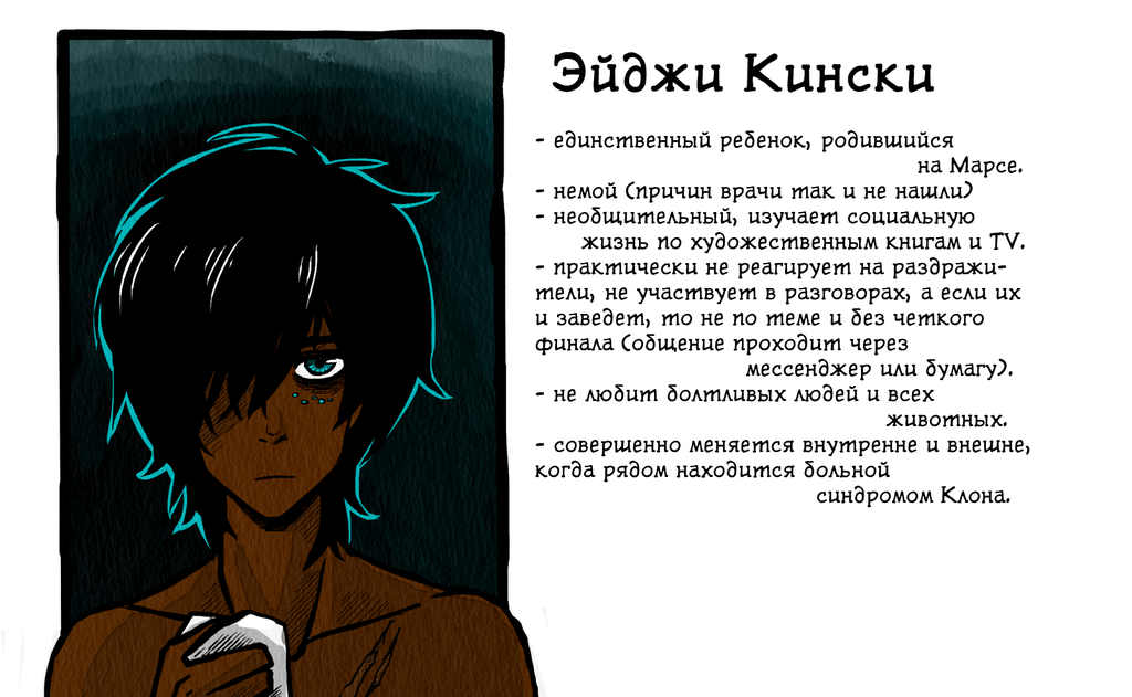 686564563_by_berryboo-d9ua5mv.png