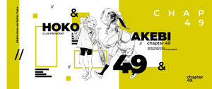Hoko and Akebi