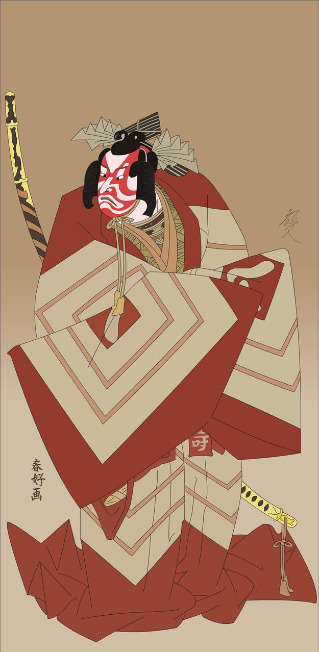 Kabuki Ukiyoe Vector Style by YukiSakuma