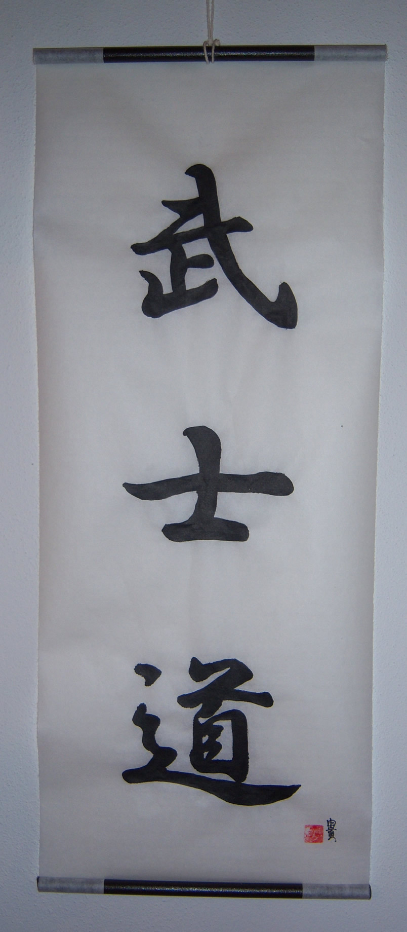 Bushido Scroll