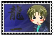 Ryuichi Stamp by YukiSakuma