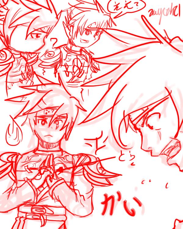 Naruto Kai Sketches by awyeah21