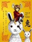 Happy Chinese New Year- HK