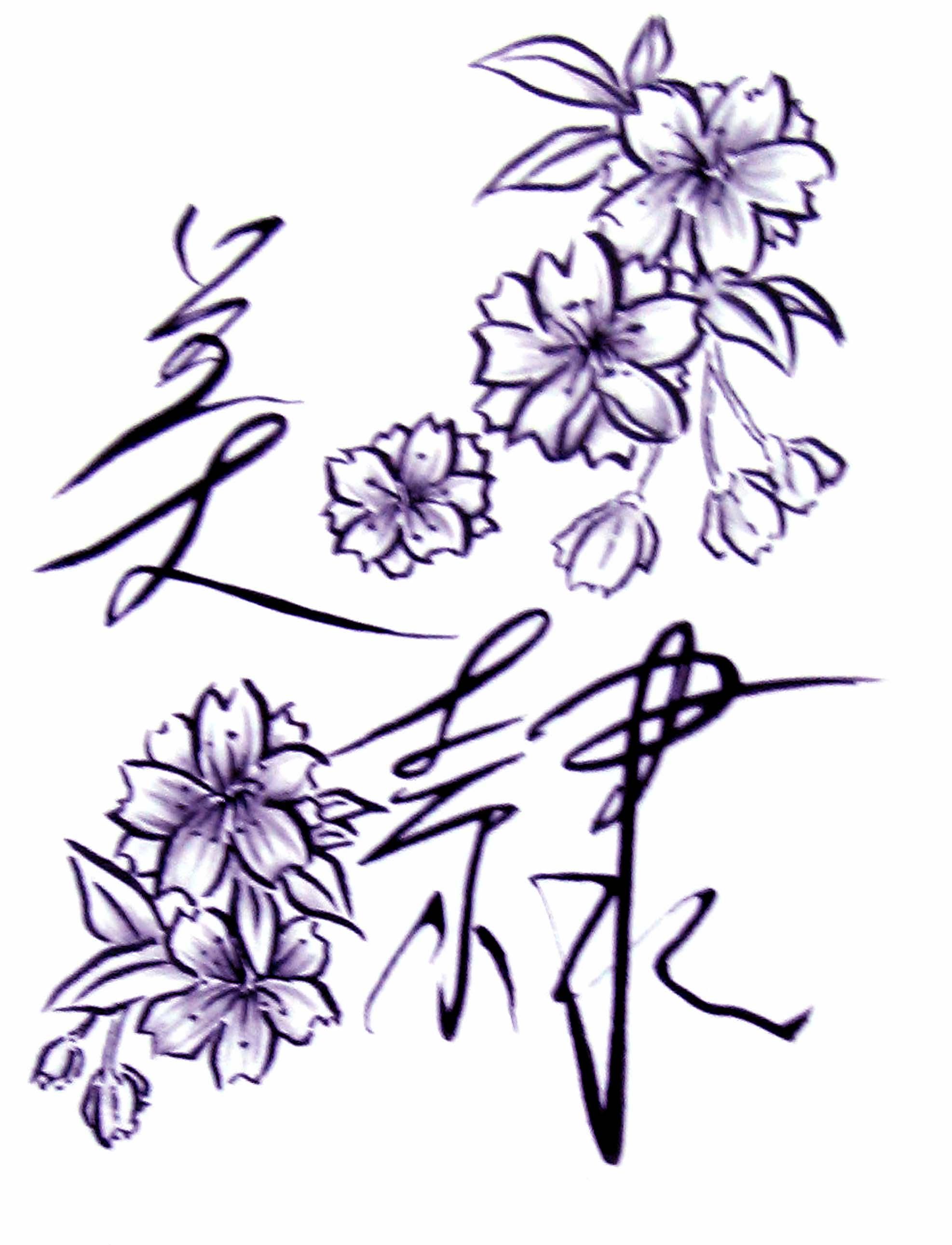 Kanji Tattoo Contest by