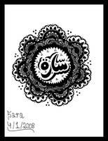 Arabic Sara by pen-it-black