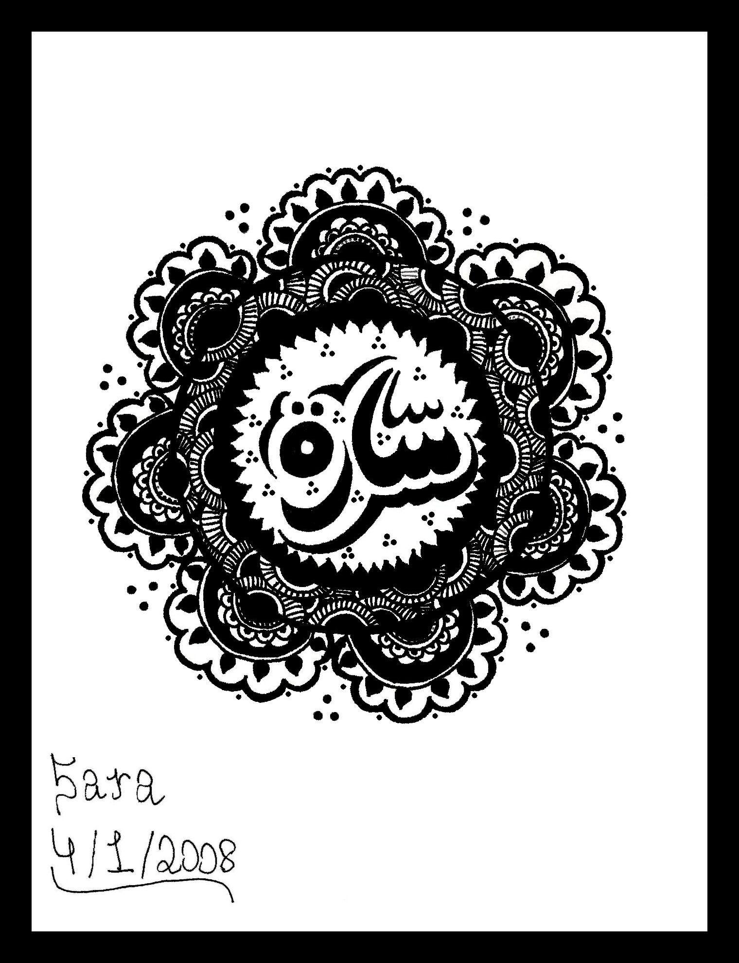 Great Wallpaper Name Arabic - f09055163570688e  Snapshot_562787.jpg