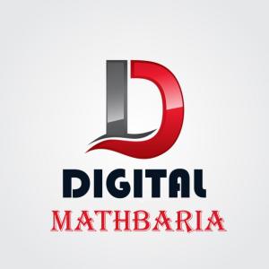 digitalmathbaria's Profile Picture
