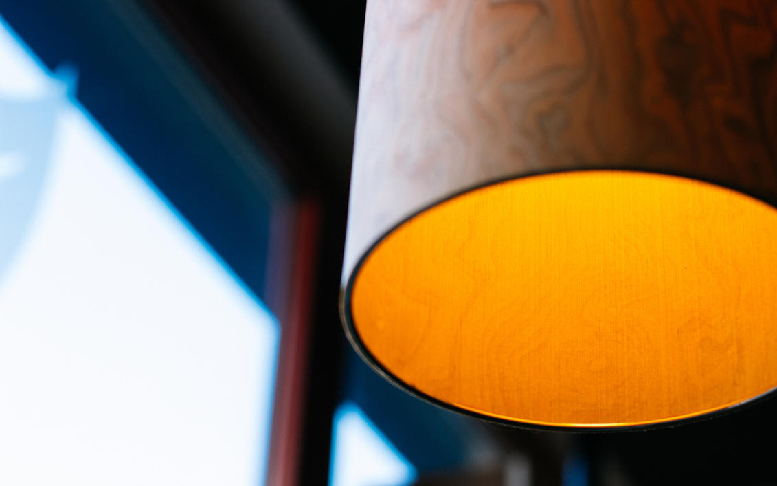 Lamp 2560x1600 by DelAn0