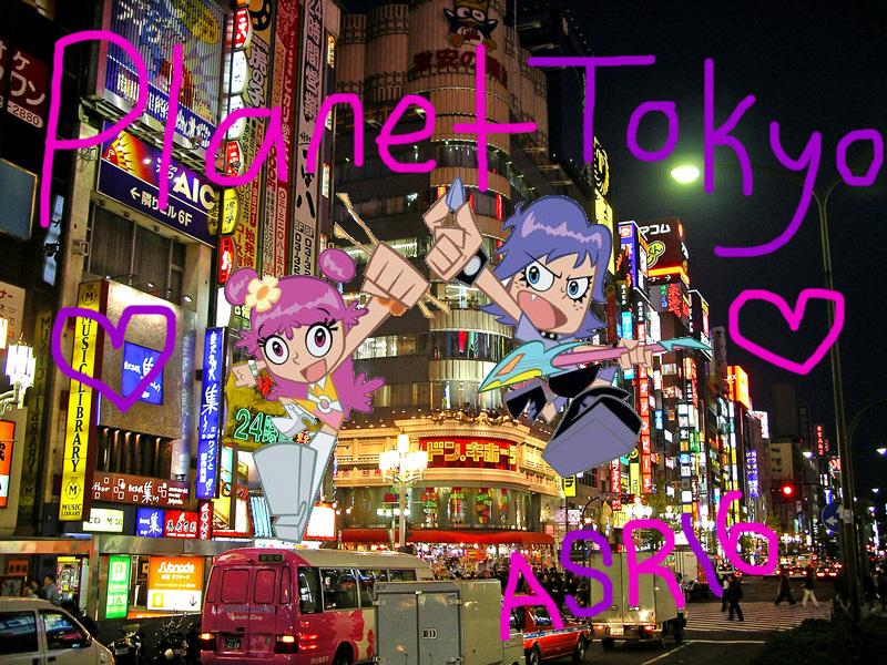 planet_tokyo_by_acesnakerox16-d493vh9.jp