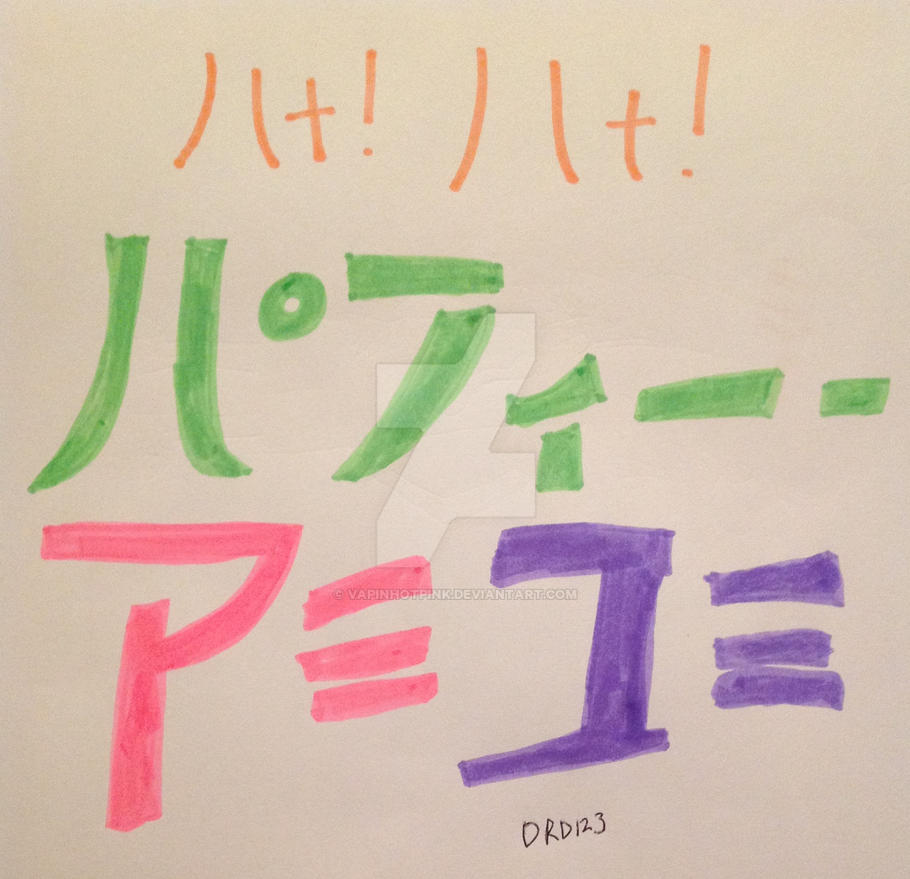 Hi Hi Puffy AmiYumi Japanese logo by DarkRoseDiamond123