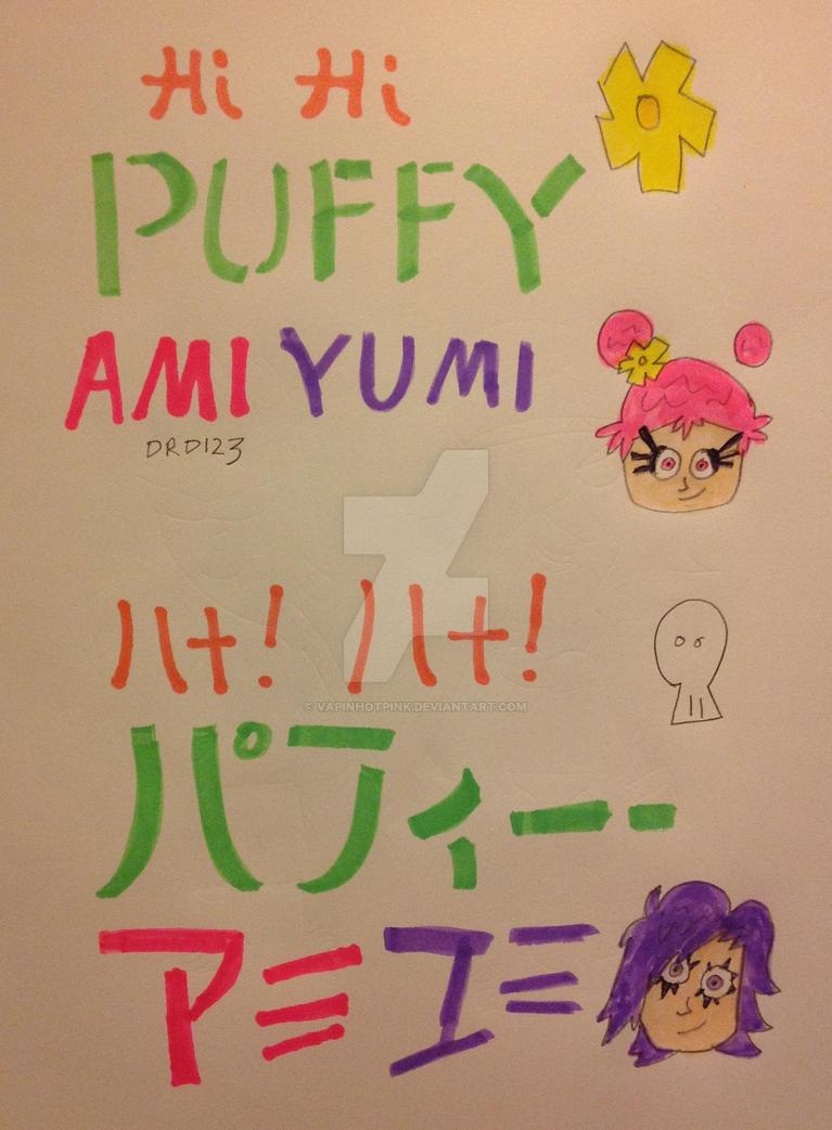 Hi Hi Puffy AmiYumi logo Japanese and English by DarkRoseDiamond123