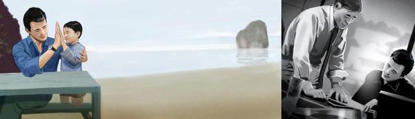Beach Office by VictorGatmaitan