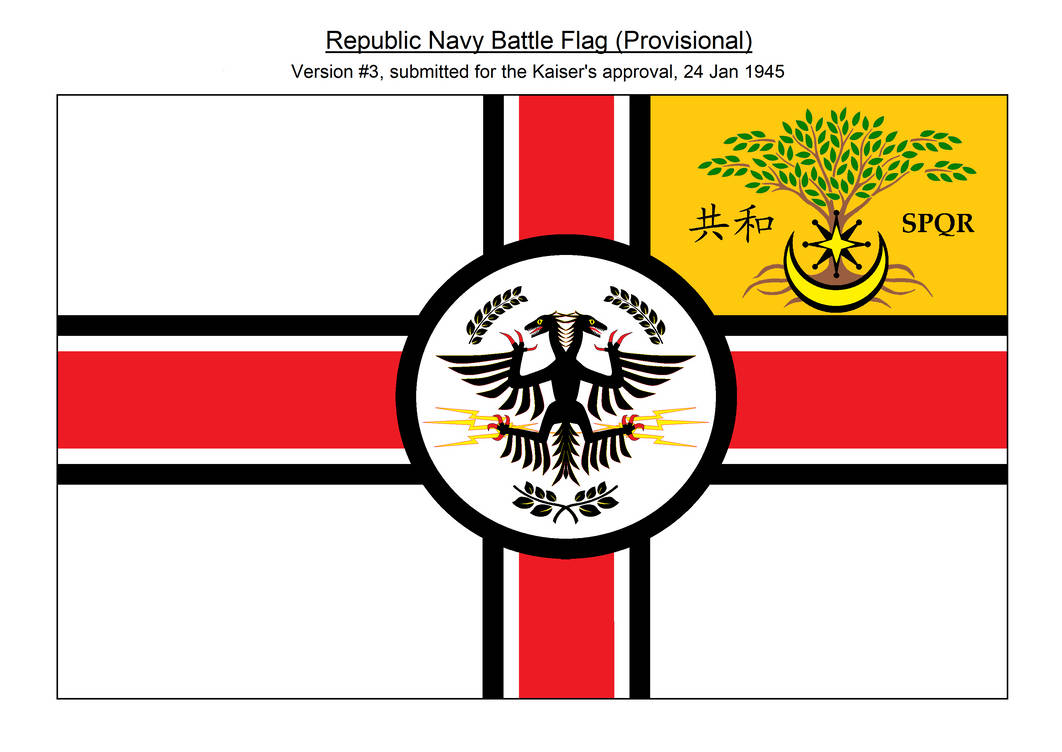 Republic Battle Flag (Provisional) v3 by Loupy59