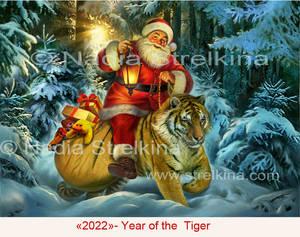 Santa and tiger