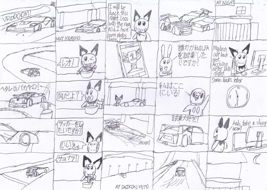 pokemon petrolheads p20  branched chapter b  by jdmwanganpichu on deviantart