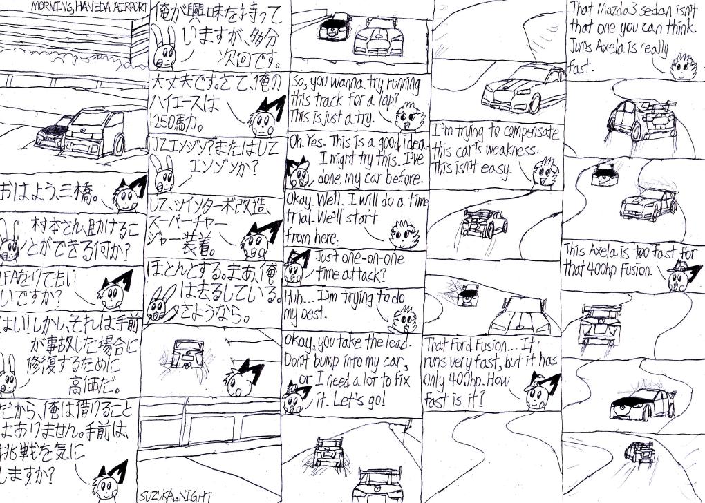 pokemon petrolheads rivals pg44 by jdmwanganpichu on deviantart