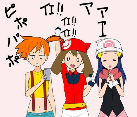 Pokemon Bikcycle Trio (Triple Baka)